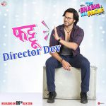Rajneesh plays Fattu Director in his next