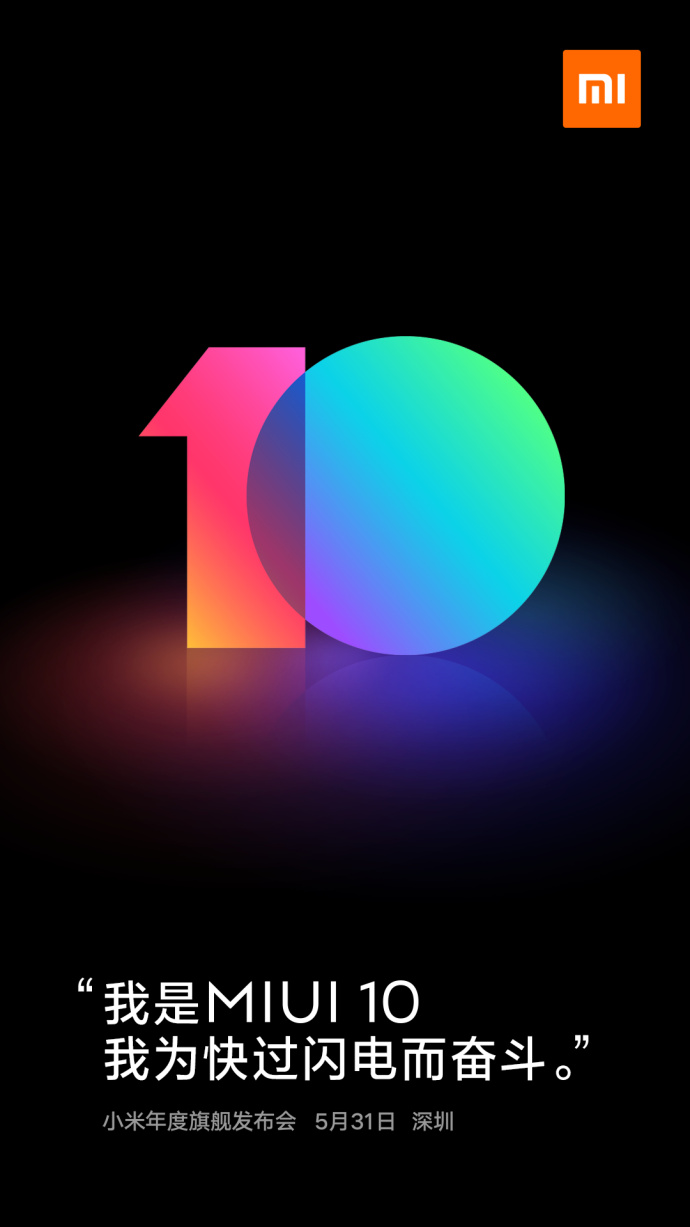 Xiaomi MIUI 10 launch on 31st May