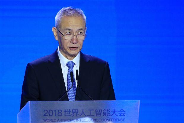 China Imposes New Tariffs on US, Accuses Washington of 'Trade Bullyism'