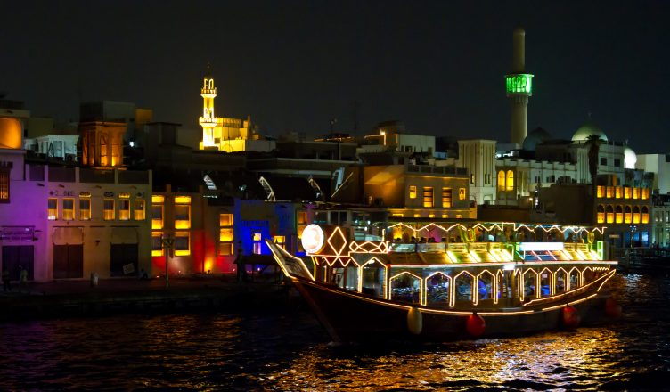 Dubai Creek View From Dhow Cruise
